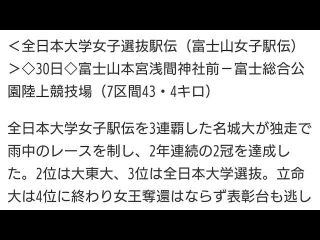 2019年 12月30日ケムトレイル人工降雨ポパイ作戦富士女子駅伝計画散布をぶっ壊す!