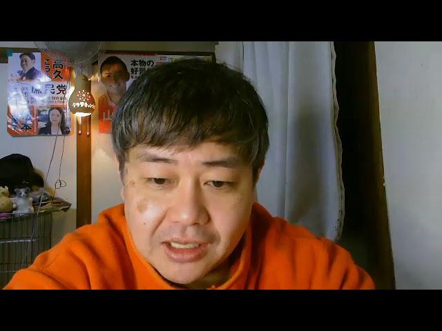 高久TV(録画) 19/12/12 時事ニュースと台湾の天才IT大臣オードリー・タンとれいわ新選組の天才・安冨あゆみにみる類似性と未来オードリー