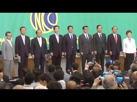 【参院選2016】9党党首討論