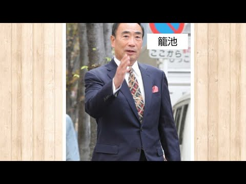 detention house令和の武士(もののふ)ここにあり!後半→拘置所の状態2020/1/21