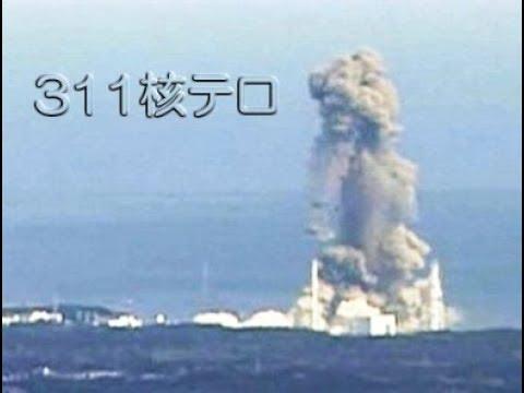 3 11 テロ 日本人大量殺戮
