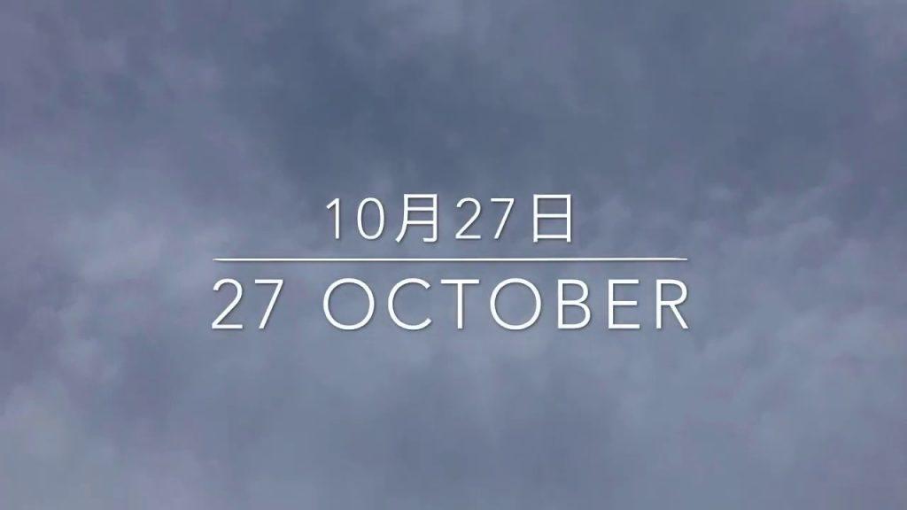 10月27日の空  今日も朝からケムトレイル機がたくさん飛びました。コントレイル風で飛んでいても跡を残す機体がありました。大気はずっと白っぽい一日でした。