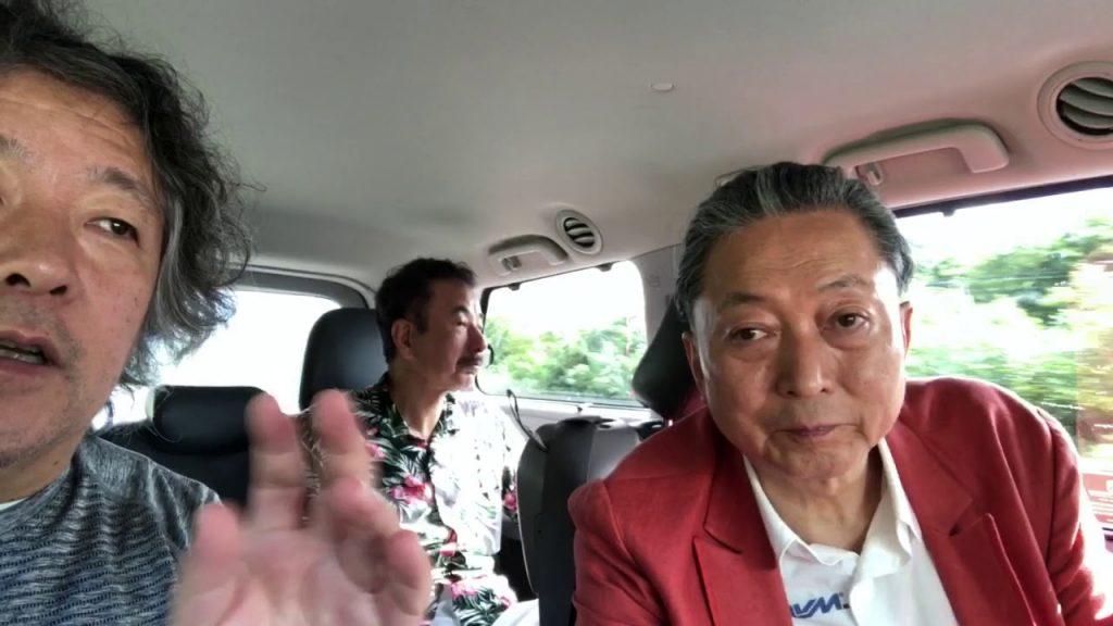鳩山由紀夫さん、波頭亮さんとグアムの米軍基地を見る