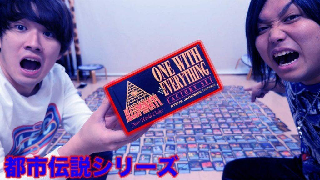 【閲覧注意】一箱18万円の予言のカードがマジで怖すぎた