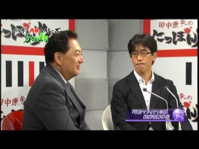 「電力マフィア」の闇経産省解体!?11/07/16