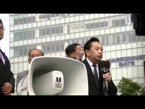 田中康夫(新党日本)TPPは私達の生活の問題、超党派で参加表明阻止を
