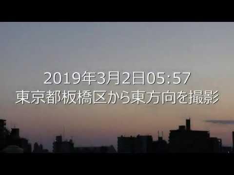 20190302明け方に飛行機雲を作る謎の飛翔体。ケムトレイルか?