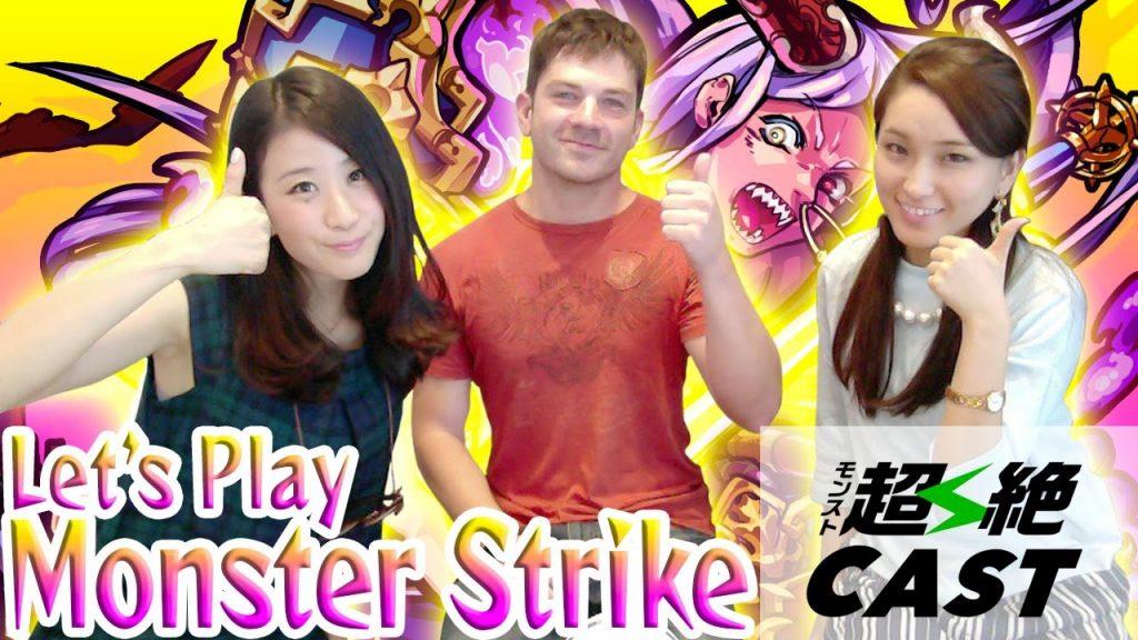 【モンスト英会話】英語縛りで牛魔王に挑戦!Let's Play Monster Strike in English!【モンスト公式】