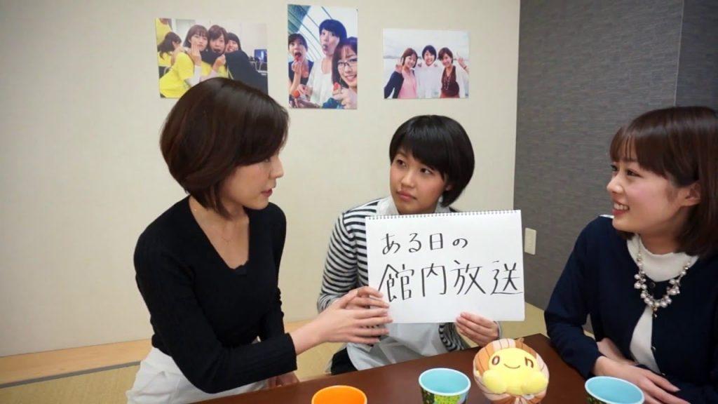 【HTB公式】第8話 ドッキリ大作戦!同期大好きアナウンサーの家