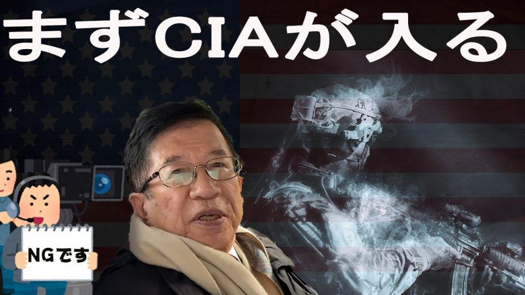【武田邦彦】陰謀論なら一発で説明できるんですが、真実はコレです。【地上波NGチャンネル】