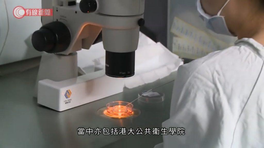 新型肺炎 – 有美國、本港學者聯署發文 批評陰謀論製造恐慌 支持中國醫護-2020-02-20 – 有線新聞 i-Cable News