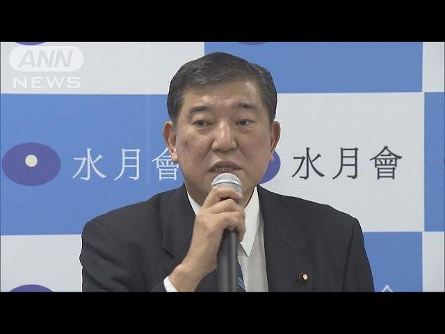 9条改正で石破氏 安倍総理の否定的な発言に反論(18/02/02)