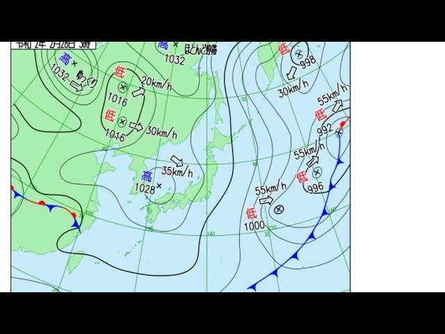 2020年 2月28日 6時42分 ケムトレイル、完全激写に成功 現行法 今日は高気圧 35kmで晴れですよーwww