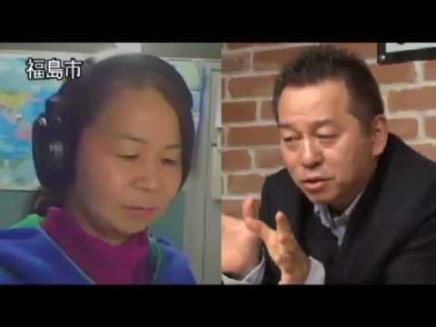 藍原寛子氏:IAEA国際会議に福島の住民が反発