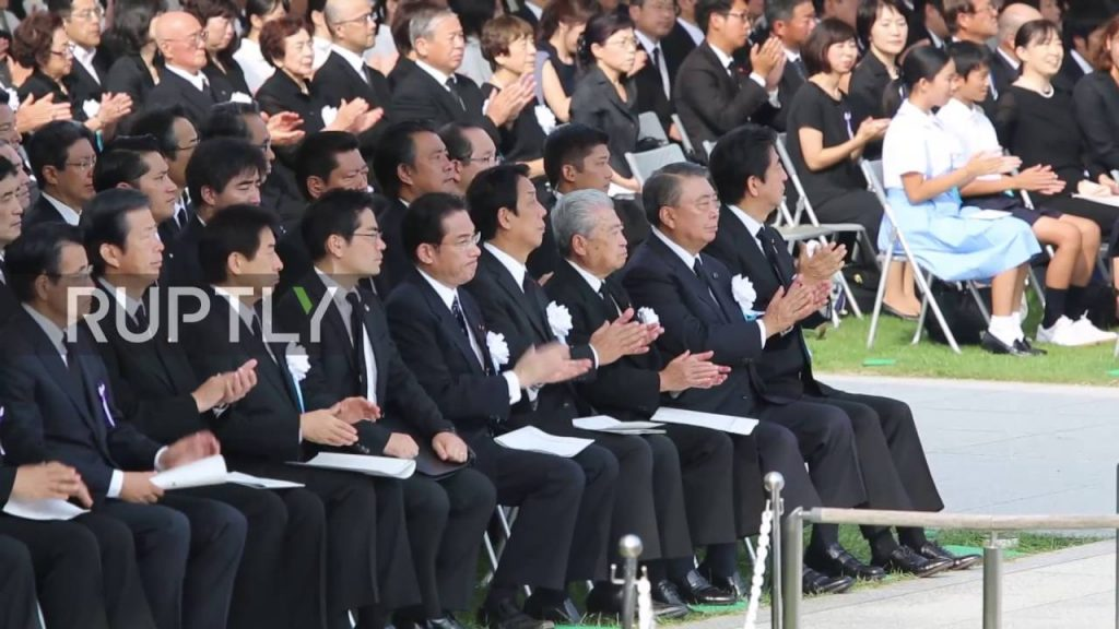 Japan: PM Abe attends 71st anniversary of Hiroshima atomic bombing