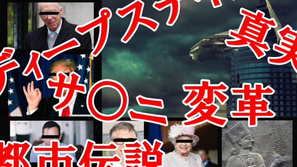 【集え!】第六感の能力者 Mr.都市伝説 関暁夫