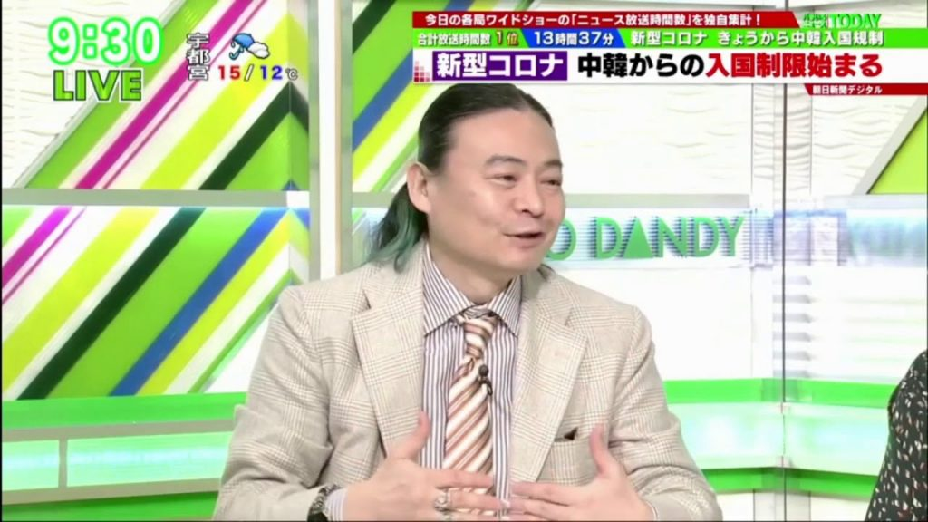 Dr.苫米地 『新型コロナ』日本にもCDCを作る必要がある