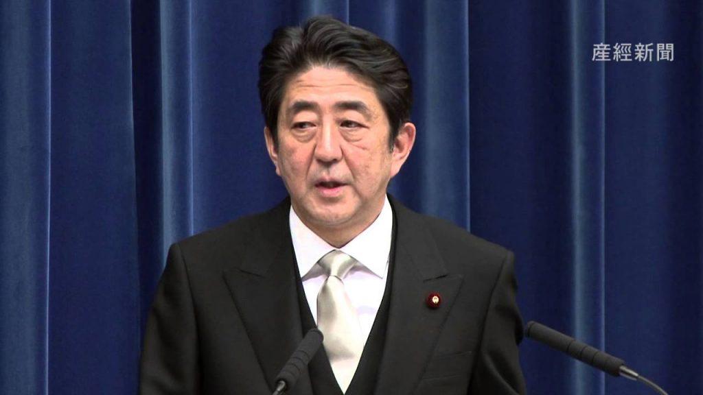 安倍新首相会見 No2 集団的自衛権「4類型でいいのか検討する」