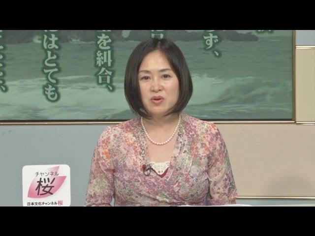 【魔都見聞録】アジアの指導者から見た尖閣諸島[桜H24/6/11]