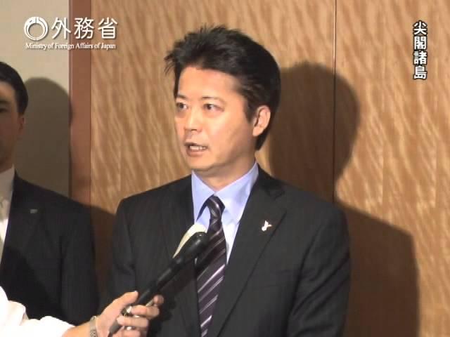 玄葉外務大臣会見(平成24年10月30日)