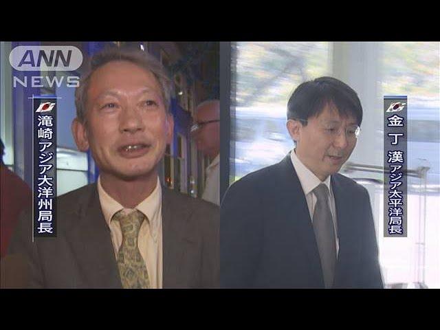 日韓の外務省局長級協議 来週失効期限のGSOMIAなど(19/11/15)