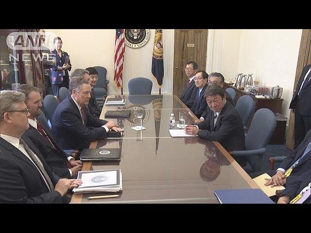 日米の新たな貿易協議 溝埋まらず・・・来月に持ち越し(18/08/11)