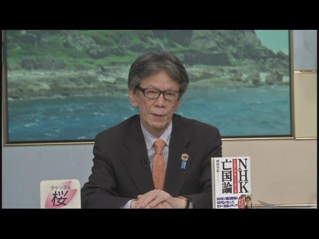 【ニュースの読み方】朝日とNHKは双子の兄弟[桜H26/9/26]
