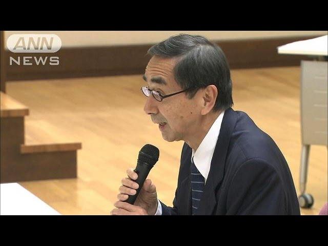 「もんじゅ」地元に研究開発拠点を 福井県知事(16/11/26)