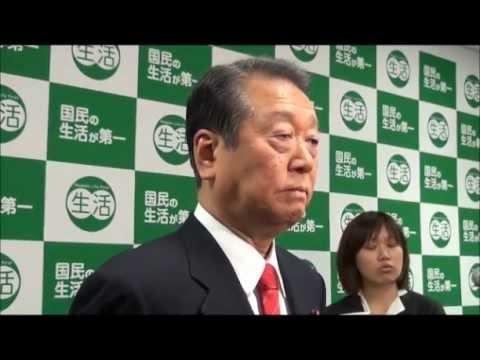 【2012年11月16日・党本部】小沢一郎代表 ぶら下がり