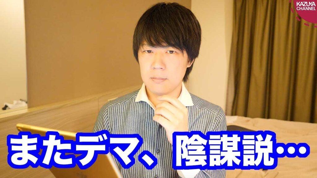 大阪北部地震でも人工地震説、安倍万能説、デマ…そして評価される吉村市長
