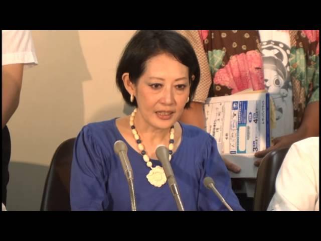 陸山会事件続報•市民団体が田代元検事を虚偽報告で再告発