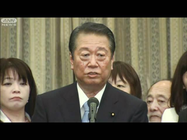 「国民の生活が第一」小沢氏会見ノーカット 3/3(12/07/11)