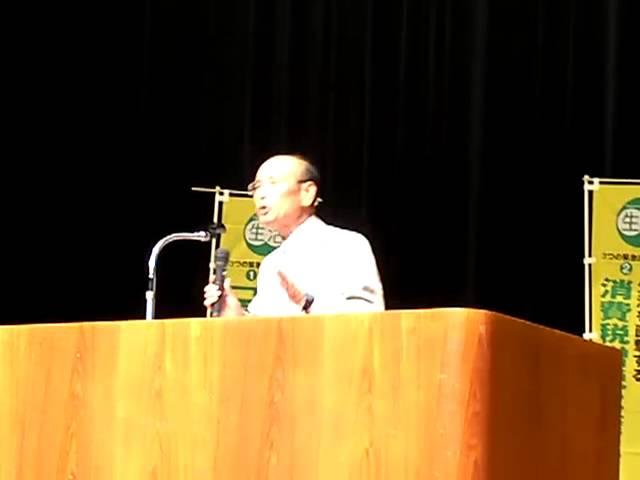 2012.9.1(土)「国民の生活が第一」市民大集会3:孫崎享氏講演(2)