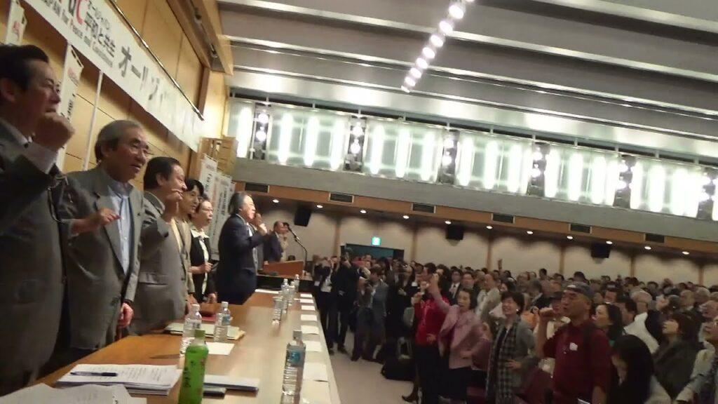 20151008 UPLAN AJPCオールジャパン:平和と共生決起大会