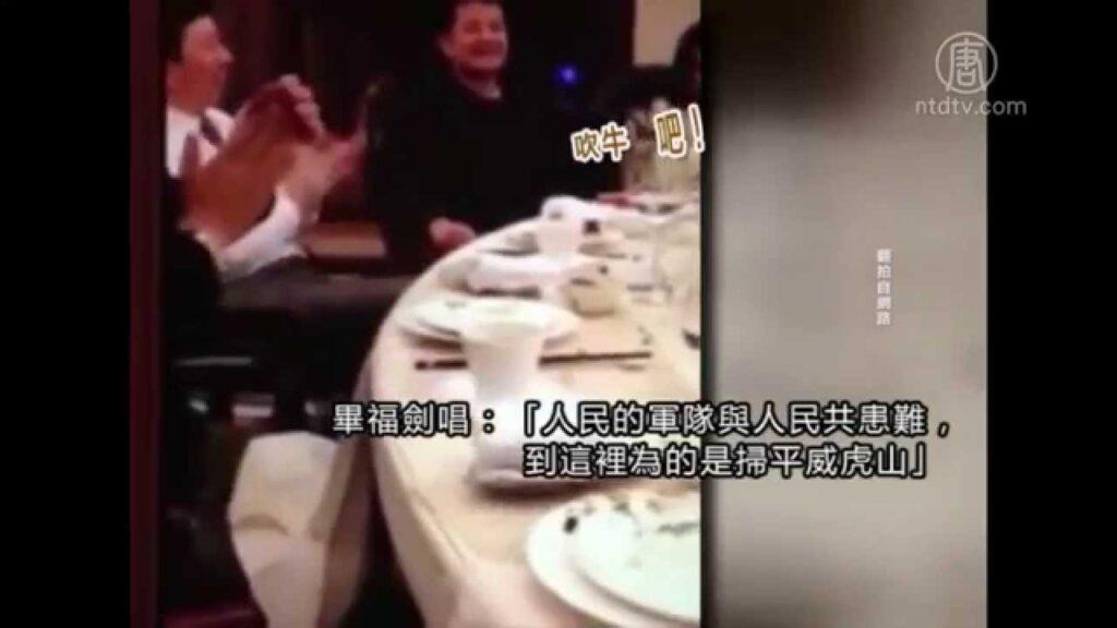 【禁闻】毕福剑讽毛视频惹祸 阴谋论流出