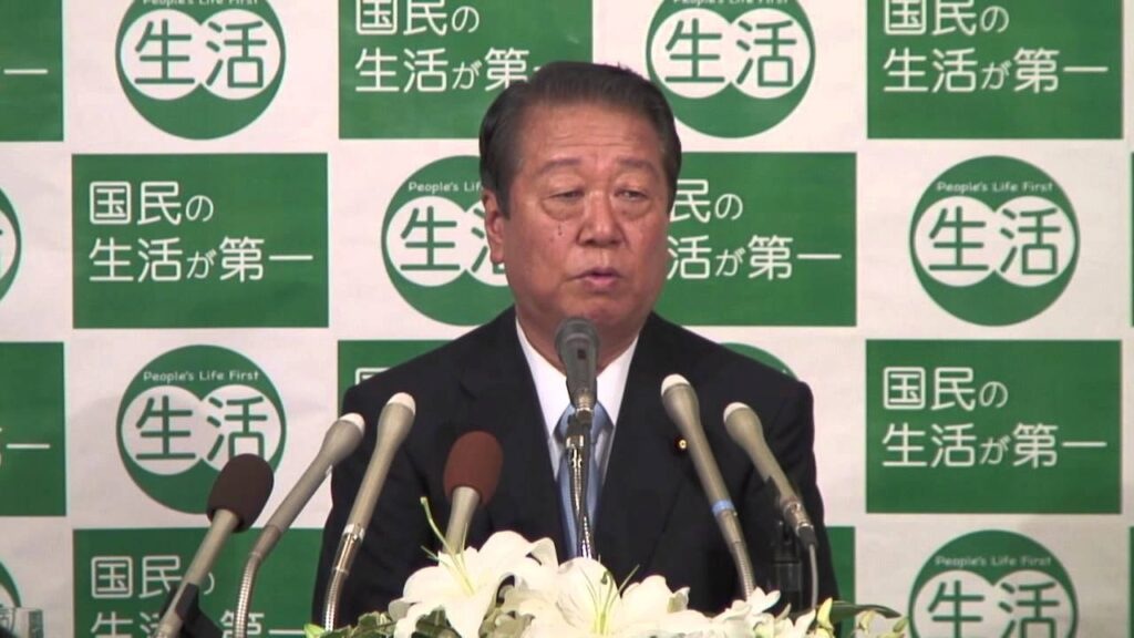 【2012年9月3日・岩手】小沢一郎代表 定例記者会見