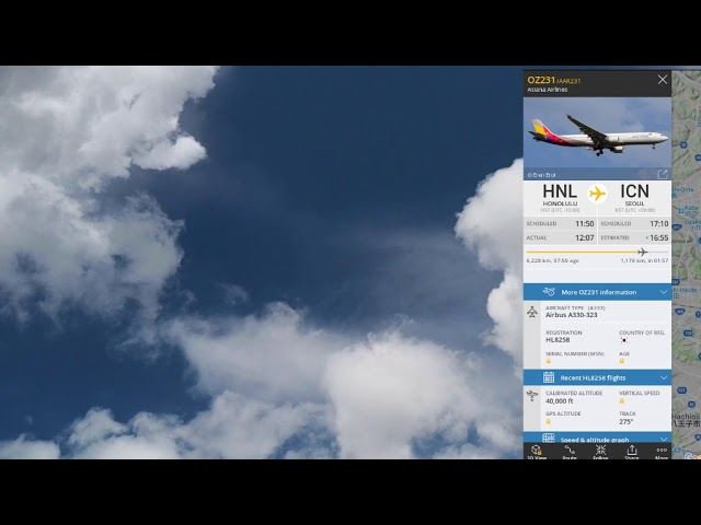Asiana231便一見コントレイル風ですがケムトレイル撒いてました!