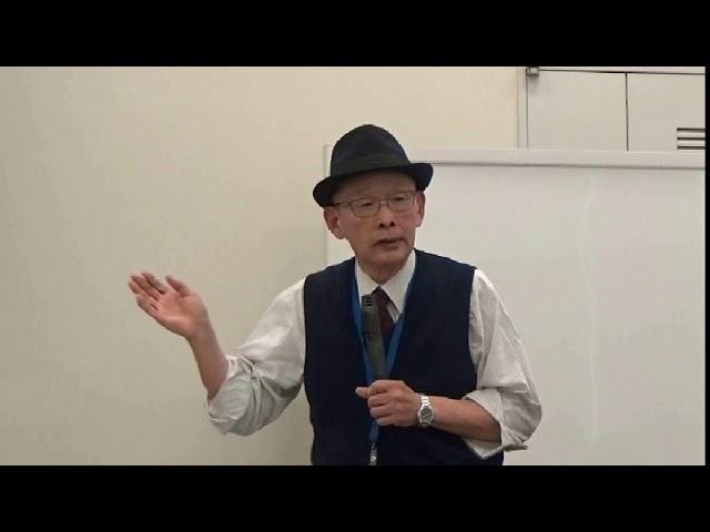 20181105 UPLAN【記者会見】森友-政府提出の資料は、虚偽!?