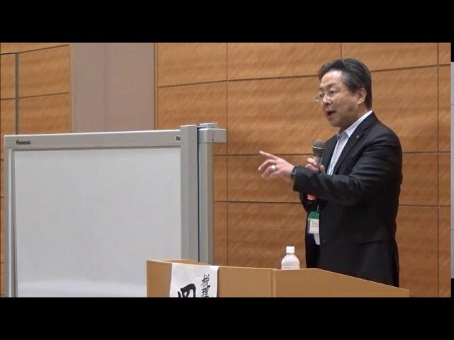 20191024 UPLAN 岡田俊明「社会保障財源を生み、格差を是正し、消費と景気を拡大する、公正・公平な税制とは?」