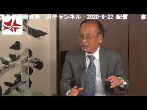 時事放談(2020年6月) 鳩山友紀夫 × 孫崎享(元外務省国際情報局長)