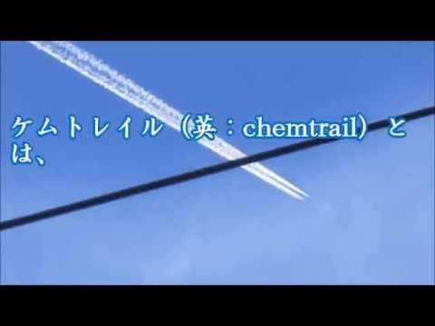 ケムトレイル?①真夏の猛暑日も発生する飛行機雲って?