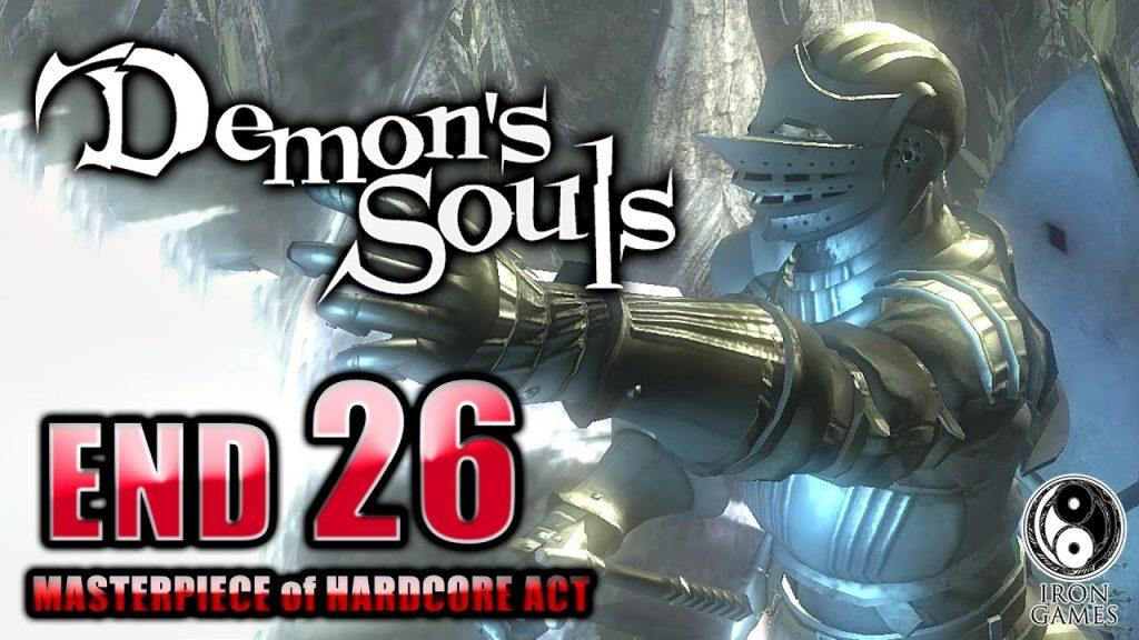 #26【全エンディング/デモンズソウル】ボス「なりそこないのオーラント」戦!世界の命運を握る選択【Demon's Souls】