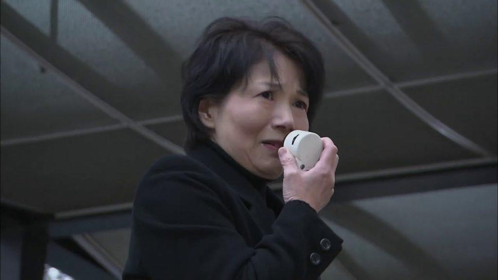 名古屋闇サイト殺人事件描く『おかえり ただいま』予告編