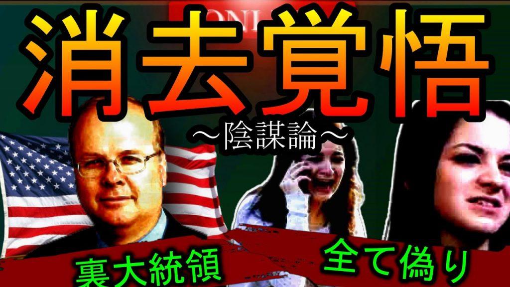 """【陰謀論】政府監視を正当化""""クライシスアクター""""と呼ばれるヤバい職業"""