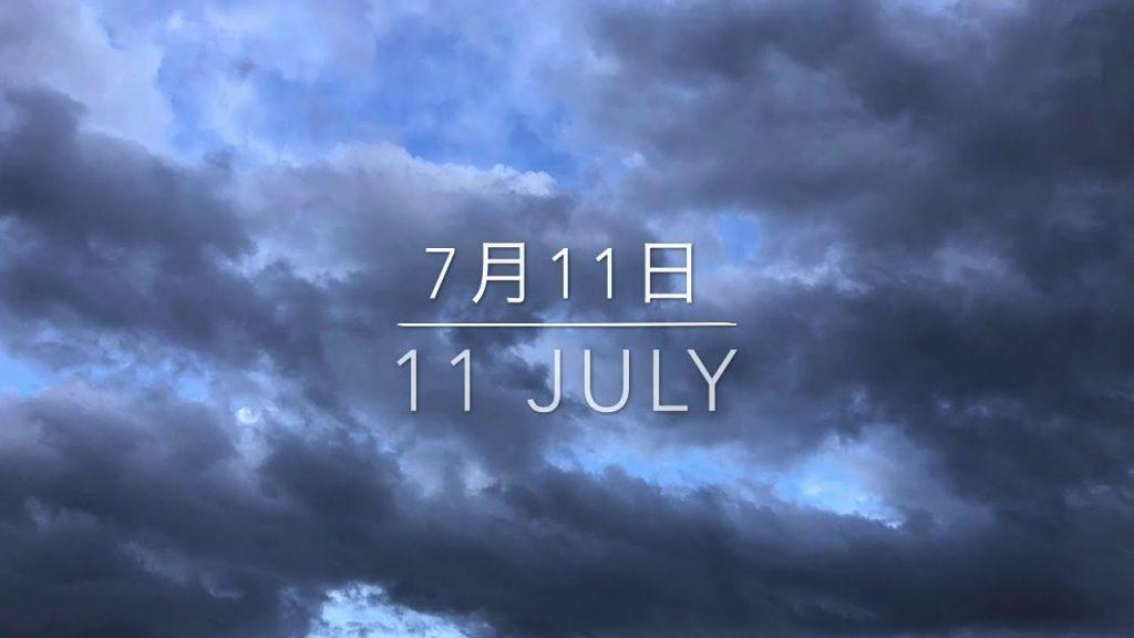 7月11日と12日の空 晴れ間にケムトレイル機発見。濃い灰色の雲が目立ちます。