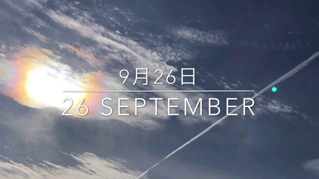 9月26日の空 ロングタイプのケムトレイルが多かったです。データ上より高度が低いのか直ぐに拡散、長く残りました。