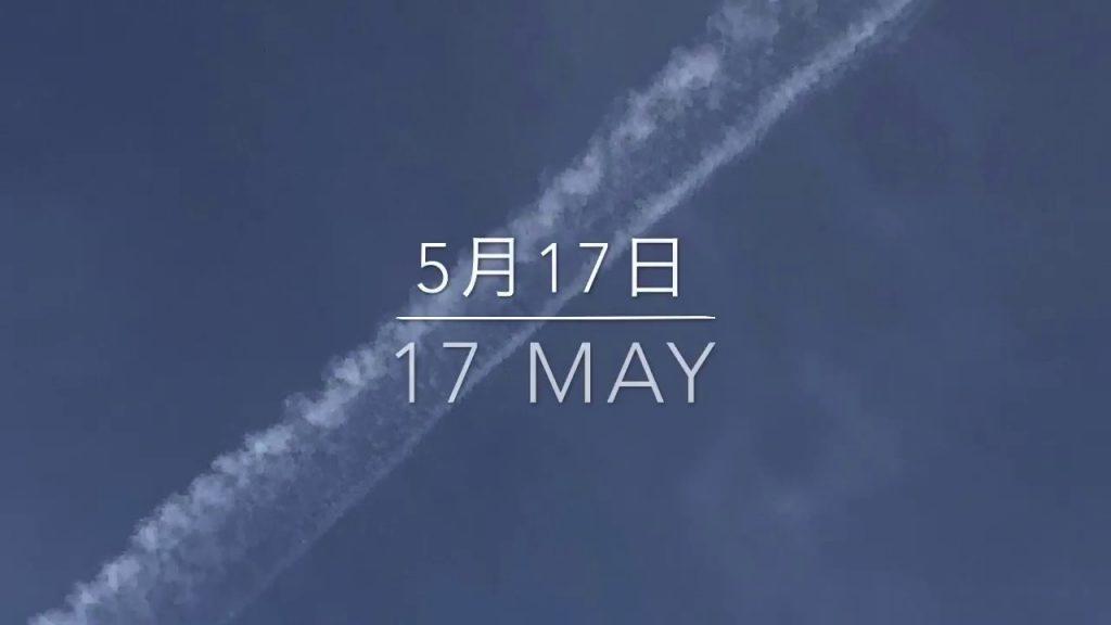 5月17日の空  沢山の尻尾付きケムトレイル機が飛びました。夕方には空は真っ白に。灰色の雲も出てきました。