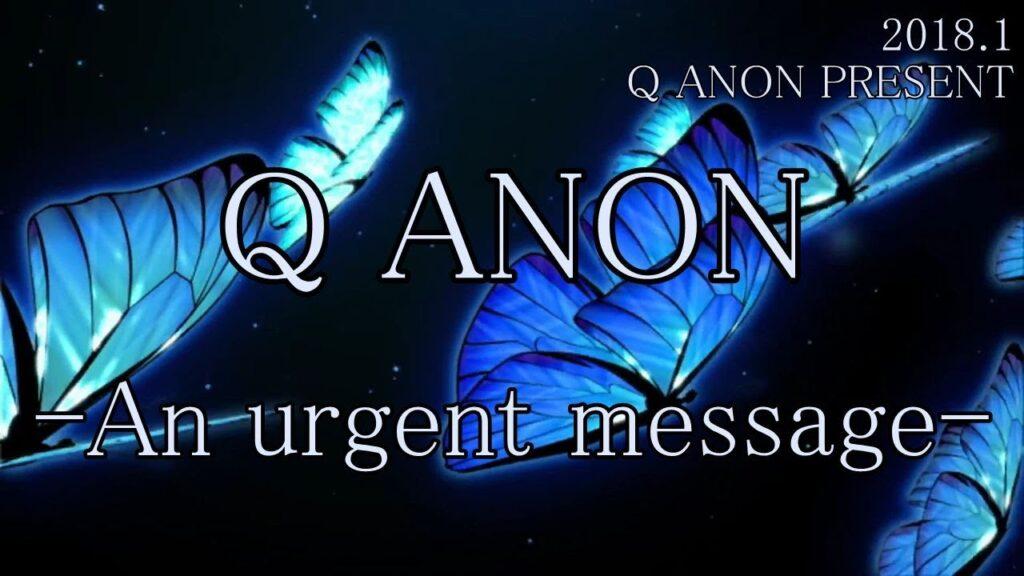 【拡散希望】Q ANON -An urgent message-