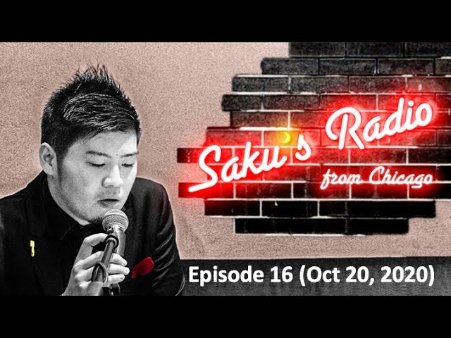 Saku's Radio from Chicago Season 2 #16 (2020/10/20)