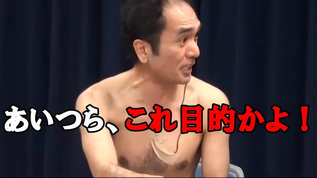 【江頭2:50】エガちゃんのサインがメルカリに!
